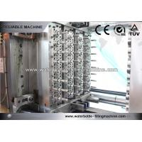 Buy cheap PP Cap Injection Molding Machine from wholesalers