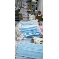 Buy cheap Non-woven disposable masks limited release Three layers Safe and quick 50 one box blue from wholesalers