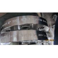 Buy cheap B564 C-276, MONEL 400, INCONEL 600, INCONEL 625, INCOLOY 800, INCOLOY 825 FLANGE product