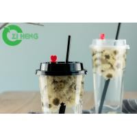 Buy cheap 24 Oz Personalized Disposable Plastic Cups With Lids Crack Resistance For Hotel from wholesalers