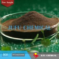 Buy cheap Sodium Lignin (MN-3) Used in Textile Agent Ceramic Industry Animal Feed Additive from wholesalers