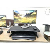 Buy cheap Black Color Modern Executive Office Furniture Adjustable Standing Desk from wholesalers
