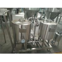 Buy cheap SS304 / 316 CIP Brewing Equipment Cleaning Trolly Disinfecting Tank /  Lye Tank from wholesalers