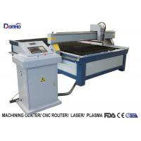 Buy cheap 120A Power CNC Automatic Plasma Cutting Machine With Stepper Motor And Long Life from wholesalers