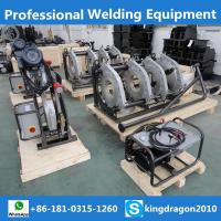 Buy cheap Plastic Pipe Butt Fusion Welding Machine from wholesalers