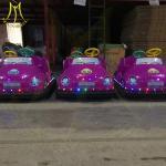 Buy cheap Hansel amusement park game machine electric plastic kids bumper car from wholesalers