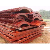 Buy cheap Scaffolding Formwork Accessories 1200mm Red Concrete Form Beam Formwork Concrete Walls Panel for Sale from wholesalers