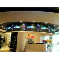 Buy cheap PH2mm SMD 3in1 Indoor Full Color LED Display Panels Flexible 1R1G1B from wholesalers