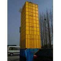Buy cheap Batch Type 12.45kw Corn Dryer Machine 20 Tons Capacity Low Temperature from wholesalers