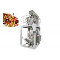 Fruit Salad Food Packing Machine Touch Screen Operated 4000ML Filling Range