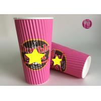 Buy cheap 20oz Wave ripple coffee cups / Pink Print thermal disposable cups from wholesalers