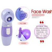 China Multifunctional facial cleaner,Clean face massager,Electric washing machine on sale