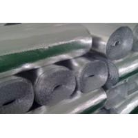 Buy cheap AL foil bubble Thermal insulation material from wholesalers
