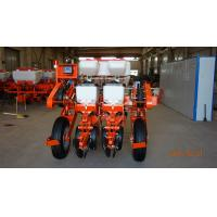 Buy cheap New Agricultural Machines Low Price Corn Planter Corn Seeder/Agricultural Machinery China from wholesalers