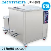Buy cheap 40 Gal Stainless Steel SUS316 Ultrasonic Cleaning Machine DPF Filter Cleaning Machine from wholesalers