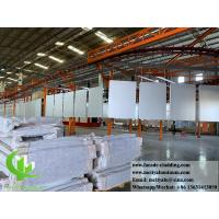 Buy cheap PVDF metal cladding metal facades aluminium cladding panel for wall cladding from wholesalers