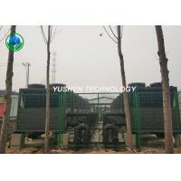 Buy cheap 6000 Sqm Central Air Conditioner Heat Pump Apply To Rural Area Villages from wholesalers