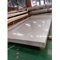 Buy cheap Low price aisi430 2B BA stainless steel sheet 1250x2500mm size export from wholesalers