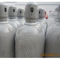 Buy cheap neon gas,Ne gas  compressed,rare gas,noble gas from wholesalers