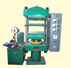 Buy cheap Laboratory Rubber Plate Vulcanizing Machine from wholesalers