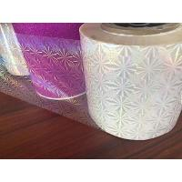 Buy cheap Holographic transparent roll film uv cast & cure purpose from wholesalers