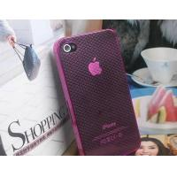 Buy cheap Ultra-Thin Mobile Phone Protective Shell from wholesalers