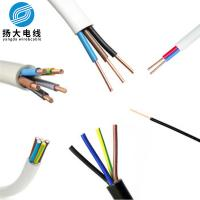 Buy cheap Multi Cores Electrical Wires & Cable For Small Electric Tool / Instrument from wholesalers