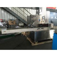 Wholesale Medical Horizontal Packaging Machine, Mature Technology Pillow Packing Machine from china suppliers