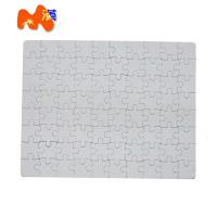 Buy cheap Gold Pearl Photo Jigsaw Puzzle For Little Baby OEM Service 19*24.1cm from wholesalers