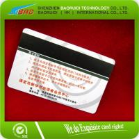 Buy cheap Plastic Gift Card, VIP Card, Bar Code Card, Magnetic Stripe Card from wholesalers