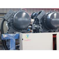 Blast Freezer Screw Water Cooled Chiller System With Oil Separator Manufactures