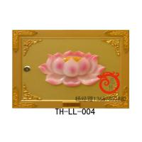 Buy cheap Aluminum alloy single niche columbarium with coloured glaze panel from wholesalers