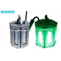 Buy cheap 1000W 48VDC 316L Stainless Steel Underwater Green Fishing Light for Deep Sea from wholesalers