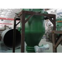 Buy cheap Stainless Vertical Pressure Leaf Filter PLF / Plate Leaf Filter Capacity 6-8 T/H from wholesalers