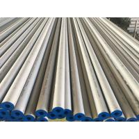Buy cheap Stainless Steel Seamless Tube ASTM A312 TP304, A213 TP304, A269 TP304, Pickled and Annealed , Plain End,1 3/4 1.65MM from wholesalers
