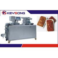 Buy cheap Blister Food Packing Machine from wholesalers