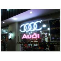 Buy cheap High Brightness Transparent LED Display for Glass Wall , Advertising LED Transparent Screen from wholesalers