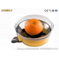 Buy cheap Durable Commercial Electric Lemon Juicer , Electric Lemon Squeezer Long Using Time from wholesalers