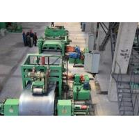 Wholesale 15T Aluminium Profile Steel Coil Slitting Machine With 0 - 120m / Min Speed from china suppliers