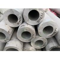 Buy cheap 4 Inch Seamless Stainless Steel Tubes , Stainless Steel Polished Pipe from wholesalers