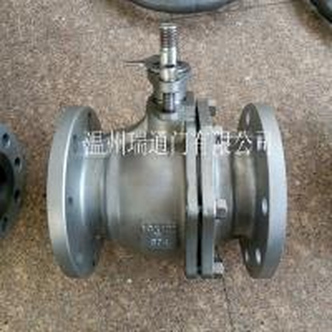 Q41F-10K JIS flange ball valve Manufactures