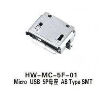Buy cheap 5P Mini Usb Connector Male Micro USB Connectors 30MΩ Max With Metal Color from wholesalers