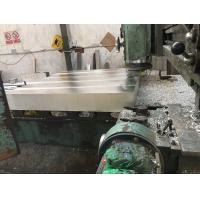 Buy cheap 2000mm Width Magnesium Alloy Plate Subsequent Partial Annealed Precut Formed from wholesalers