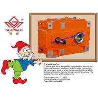 Buy cheap High Precision Flender Equivalent Helical Gearbox from wholesalers