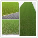 Buy cheap How to do DIY home decor artificial grass garden ? from wholesalers