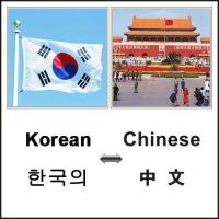 Buy cheap Translation and Interpretaion Services from wholesalers