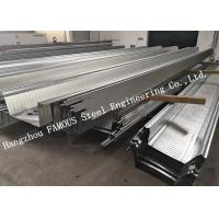 Buy cheap G550 Comflor Series Like Comflor 225 210 100 80 60 51 46 Equivalent Composite Steel Floor Deck Formwork from wholesalers