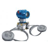Buy cheap -6890 - 6890Kpa Isolating Membrane Electronic Capacitive Pressure Transmitter from wholesalers