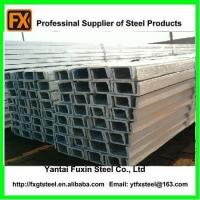 Buy cheap U Section Steel Channel Beam from wholesalers