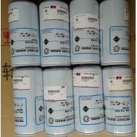 Wholesale diesel engine parts for Detroit,oil filter for Detroit,23530407,23530408,23518667 from china suppliers